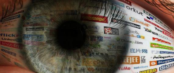 Espia en la red